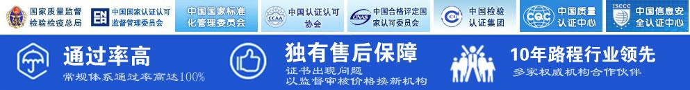 杭州ISO9001认证,ISO9001质量管理体系